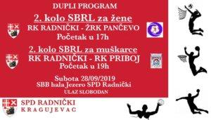 Read more about the article Dupli rukometni program u SBB hali Jezero
